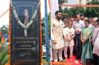 New plaque unvielved by Shiv Sena President Uddhav Thackeray in presence of Chitra Singh & others