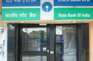 An SBI ATM