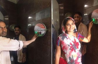 People using the machine to rate cleanliness. Picture Courtesy: Manish Dua