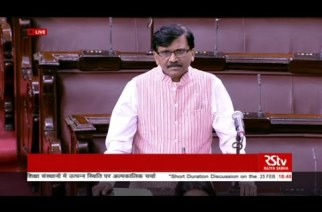 Screengrab From Rajya Sabha TV