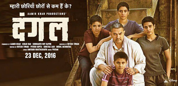 'Dangal' is officially the highest grossing Bollywood film of all time