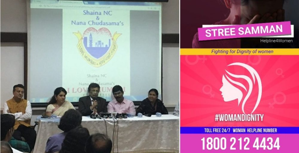 Dedicated helpline launched for women in distress, facing harassment on social media