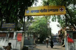 Nagpada Police Station