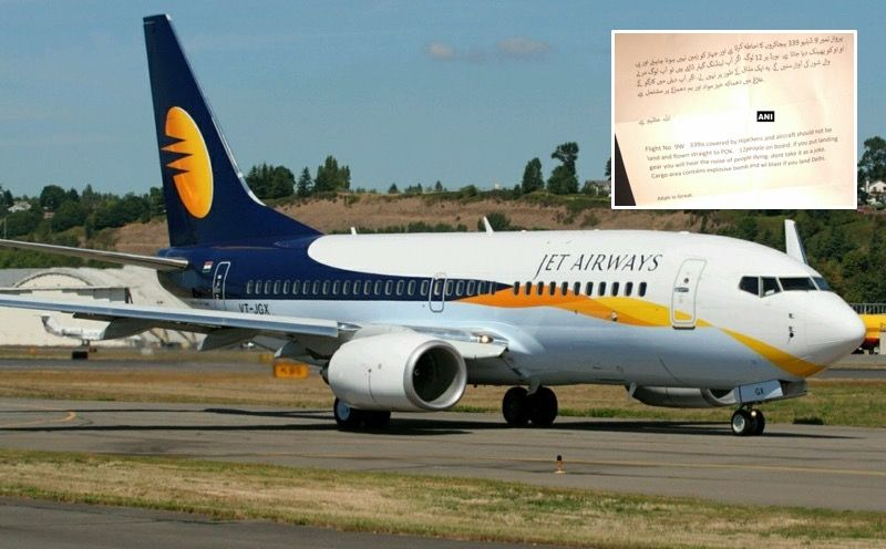 Pilot of Boeing 737- 900 alerted Ahmedabad Airport Authorities about Bomb threatening letter