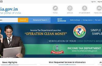 A screengrab of the National Portal of India (representational)