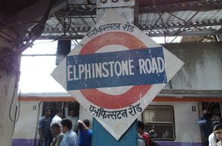 Elphinstone Road station. Courtesy: Wikimedia