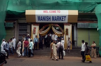 Shop owners unanimously agreed to keep the market shut since most shops were owned or financed by Dossa and his relatives. (Picture Courtesy: Kemmannu)