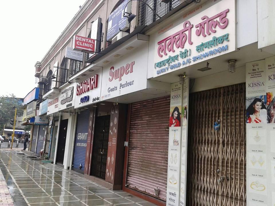 Politicians declare bandh in Navi Mumbai, citizens unhappy