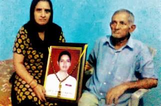Preeti Rathi family