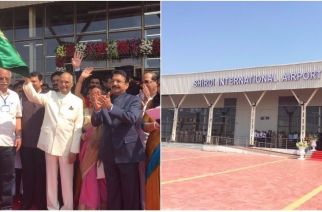 President Ram Nath Kovind inaugurated the airport on Sunday