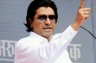 Raj Thackerey