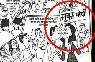 The cartoon that drew flak from the Maratha community