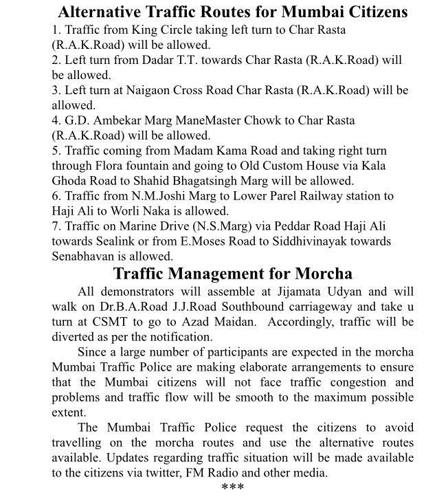 Traffic and security arrangements for tomorrow's Maratha Kranti Morcha' in Mumbai 2