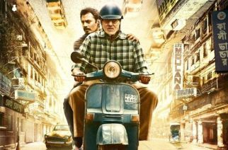 Movie Poster of TE3N