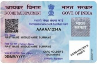 A representational image of the new PAN card