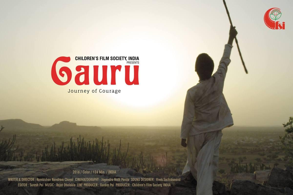 Gauru indie meme