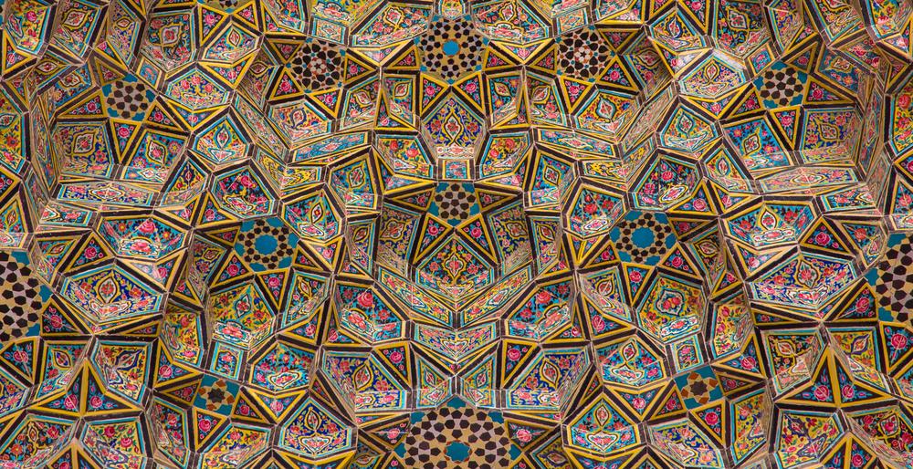 Islamic art symposium, dallas museum of art