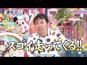 アメトーーク 【薄毛芸人】20150604