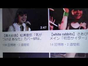 【アイドル】今、注目するべき「ローカルアイドル」【中国地方】