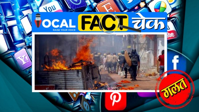 Viral Pictures of bengal