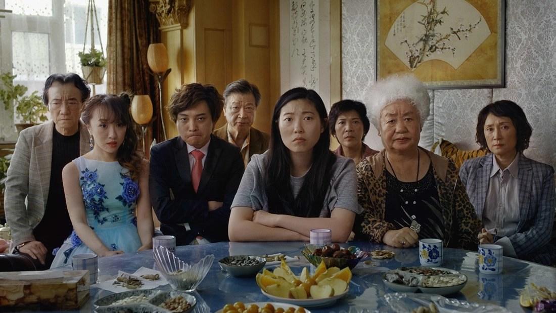 Jian Yongbo, Kmamura Aio, Chen Han, Tzi Ma, Awkwafina, Li Ziang, Tzi Ma, Lu Hong and Zhao Shuzhen