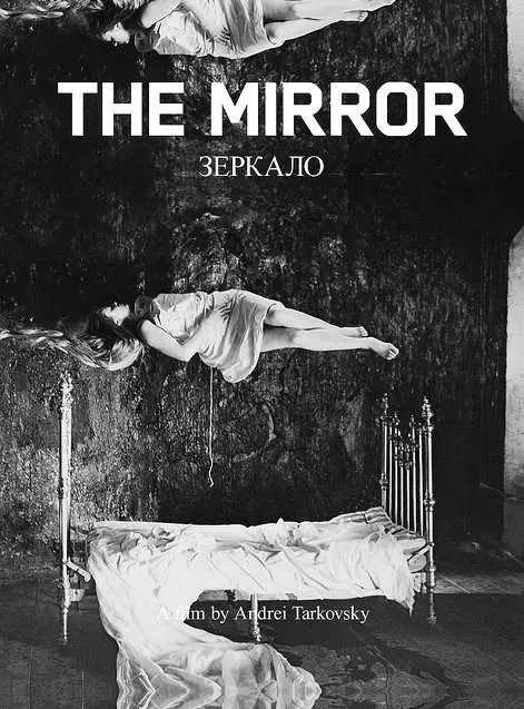 lo specchio locandina del film