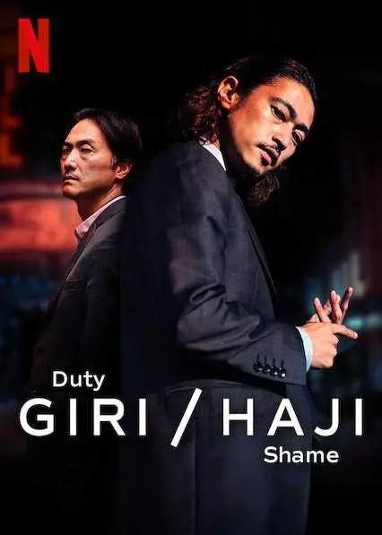 giri / haji - dovere / vergogna serie tv poster
