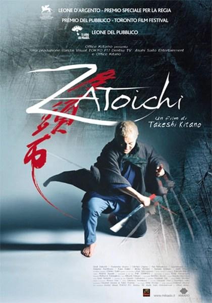 Zatoichi (2003): Una vivanda multigusto 1