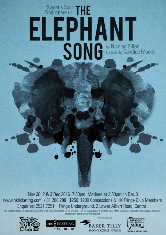 ELEPHANT_SONG_POSTER