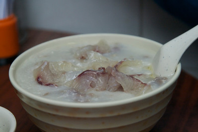 A bowl of pork congee