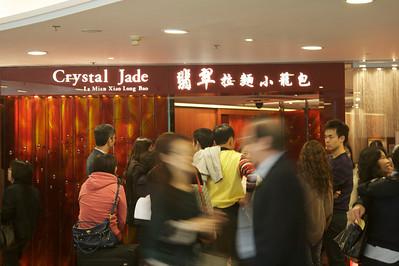 Upscale mall food
