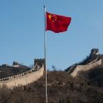 Krieg der Spione USA-China, MoJ, 22.5.2017