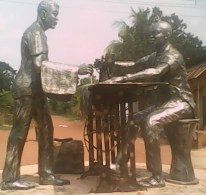 Ngali: Entrepreneuship Centre