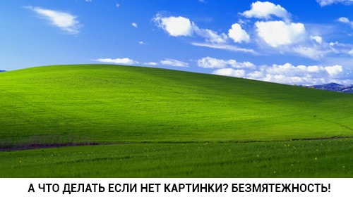 Windows Server 2008 и Windows Vista