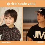 rico's cafe vol.0