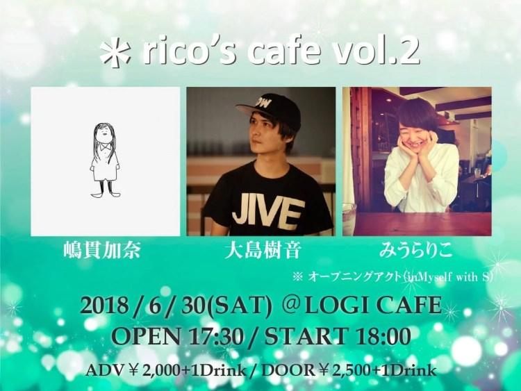 rico's cafe vol.2