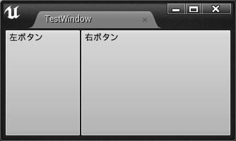 slateui_layout_0