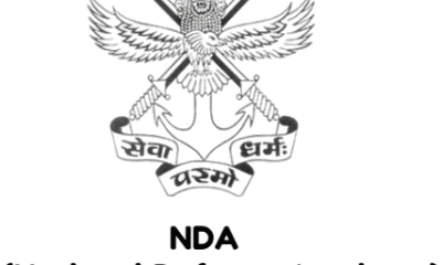 Nda Cut Off Mark