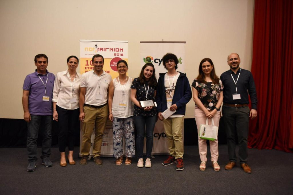 1st Award-Λύκεια