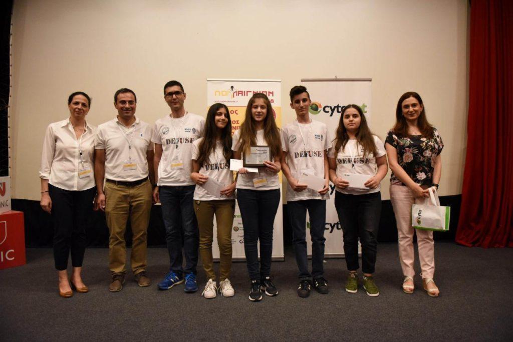 2nd Award-Γυμνάσιο