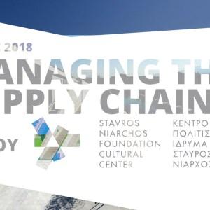 Early Booking Logi.C 2018 – Εξασφαλίστε την έγκαιρη συμμετοχή σας & «Manage The Supply Chain»