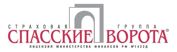 Грузоперевозки застрахованы партнёром - Спасские ворота