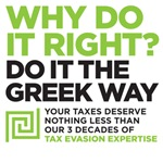 why do it right? do it the greek way! tax season tee