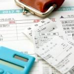 2018(平成30)年改正で配偶者(特别)控除や介護保険や高額療養費制度はどう変わる?