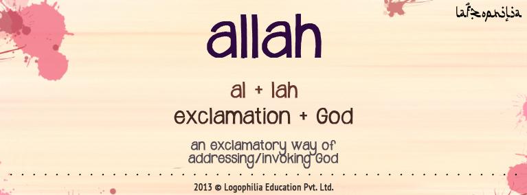 Etymology of Allah
