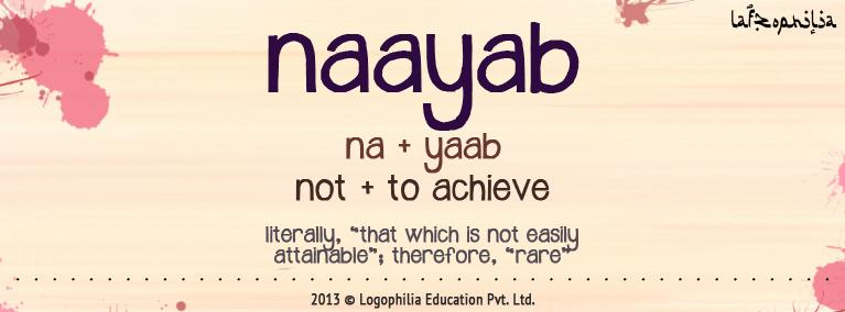Etymology of nayaab
