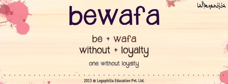 Etymology of the word bewafa