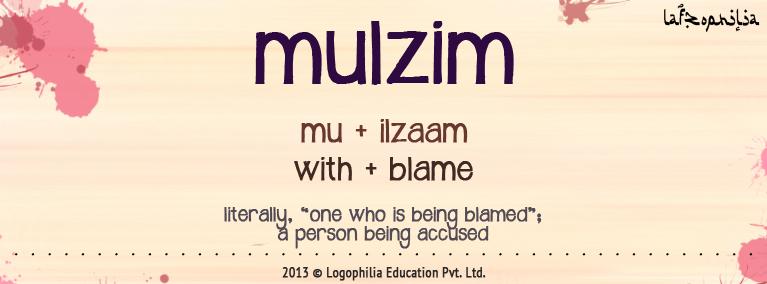 Etymology of Mulzim
