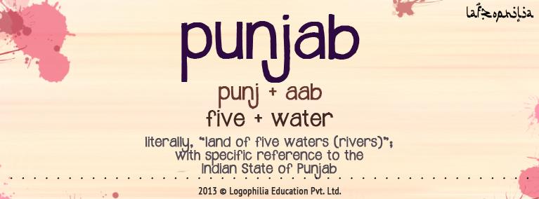 etymology of punjab