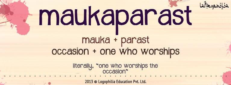Etymology of Maukaparast